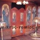 Το εκκλησάκι του Αγίου Νικολάου στο θωρηκτό «Αβέρωφ»  και το μυστήριο με τα ιερά σκεύη