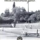 100 Χρόνια Όμιλος Αντισφαιρίσεως Αθηνών (1895-1995)