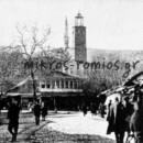 Οι δυο πυρκαγιές που έκαψαν τη «νεράιδα της Μακεδονίας» τον Ιούνιο του '35