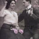 Η συνέλευση των εν διαστάσει συζύγων τον Ιούλιο του 1935 για να βγουν από τα δεσμά του γάμου