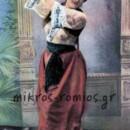 Ο χορός της κοιλιάς της ηθοποιού Ελένης Χάλκη που την οδήγησε στο πταισματοδικείο