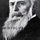 Ο άκαμπτος τραπεζίτης Στέφανος Σκουλούδης  που έγινε Πρωθυπουργός