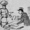 Πανούργος αρχιφύλακας εκβιάζει έναν αθώο τραπεζικό