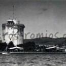Τα δημοτικά συσσίτια του '31 στη Θεσσαλονίκη  και οι ουρές των ανέργων
