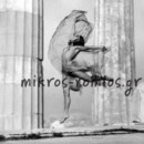 Αισθησιακή φωτογράφιση το 1932 στην Ακρόπολη!