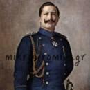Ένας Γερμανός καταχραστής στην Αθήνα του 1895