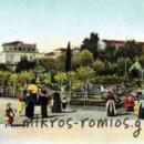 Οι περίπατοι στην Αθήνα του 19ου αιώνα  και το θέαμα στο Ζάππειο Μέγαρο