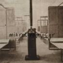 «Λαϊκά Υπνωτήρια» για τα «ναυάγια» της ζωής  Η δημιουργία ειδικών χώρων το 1937 για τους αστέγους