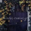Τα χαμίνια που ξάφρισαν τα πόμολα  από την οικία του πρωθυπουργού Δηλιγιάννη