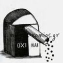 Οι μολυβένιες σφαίρες γίνονται «ψηφοδέλτια»