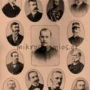 OΛΥΜΠΙΑΚΕΣ ΔΙΑΔΡΟΜΕΣ. Η πρώτη ελληνική Επιτροπή Ολυμπιακών Αγώνων