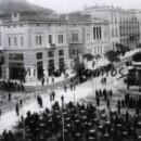 ΟΛΥΜΠΙΑΚΕΣ ΔΙΑΔΡΟΜΕΣ. Εις το κλεινόν άστυ το 1896 (Α' μέρος)