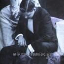 Αυτοκτονίες ερωτευμένων ζευγαριών τη δεκαετία του 1930