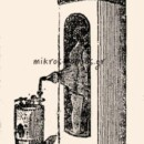 Ο αδιάρρηκτος θεραπευτικός λουτήρας του Αναστασιάδη
