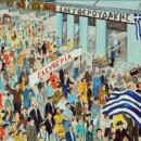 Ζωγραφική έκθεση «Η Ελλάδα της ελπίδας και του μόχθου»