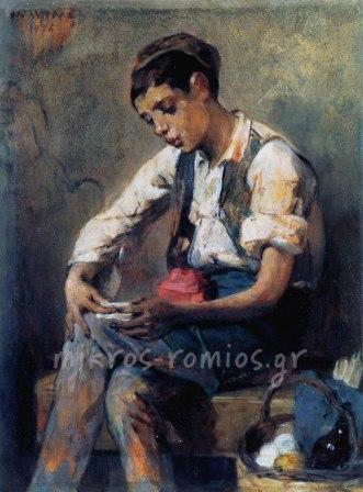 «Παιδί που στρίβει τσιγάρο». Έργο του Νικηφόρου Λύτρα.