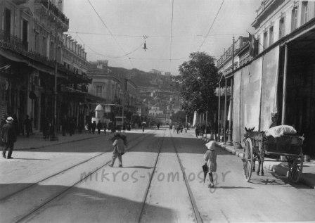 Η οδός Αθηνάς. Φωτογραφία Fred Boissonas.