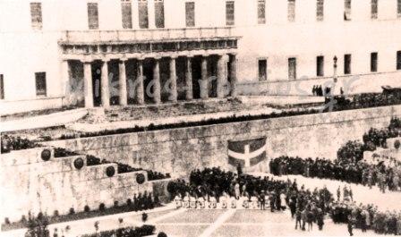 Εορτασμός της εθνικής εορτής της 25ης Μαρτίου 1932. Κατά την τελετή των Αποκαλυπτηρίων του Αγνώστου Στρατιώτη.