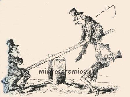 Γελοιογραφία του Θέμου Άννινου με την τραμπάλα του Δικομματισμού. Από την μια ο Χαρίλαος Τρικούπης και από την άλλη ο Αλέξανδρος Κουμουνδούρος με τον Θεόδωρο Δηλιγιάννη.