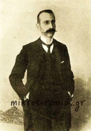 Θεόδωρος Φαρμακόπουλος.