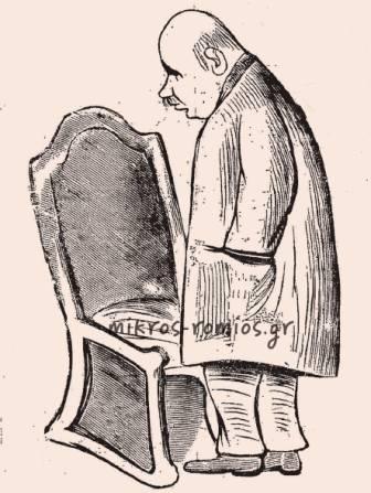 Γελοιογραφία με τον Ευάγγελο Τσαρλαμπά δημοσιευμένη σε πρωτοσέλιδο της εποχής.
