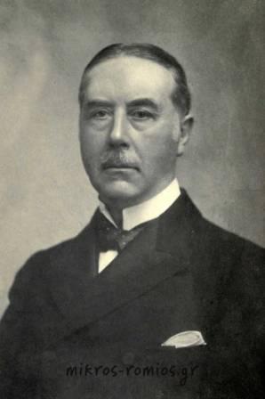 Edward Fitz Gerald Law.