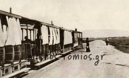 O «κωλοσούρτης», δηλαδή ο ατμοκίνητος τροχιόδρομος, που λειτούργησε για πρώτη φορά το 1887, συνέδεε το κέντρο των Αθήνων με το Νέο και το Παλαιό Φάληρο.