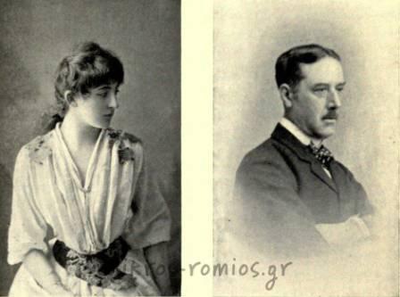 H Λαίδη Λόου (Λω), Αικατερίνη Χατζοπούλου και ο σύζυγός της σερ Εδουάρδος.