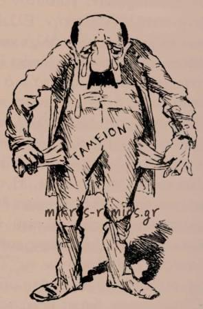 «Η οικονομική κρίσις». Γελοιογραφία του Θέμου Άννινου με πρωταγωνιστή τον Χαρ. Τρικούπη.