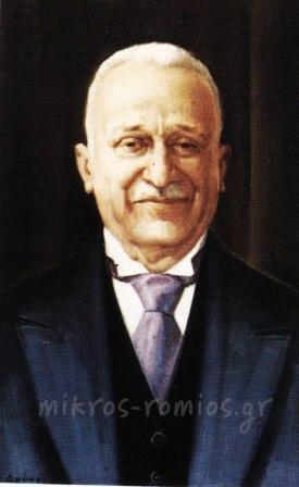 Κωνσταντίνος Ζαβιτσάνος (1879 -1951)