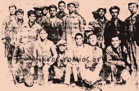 ΣΠΟΥΡΓΙΤΙΑ_1933