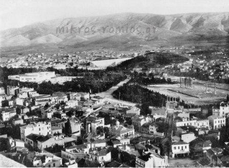 Η πόλη των Αθηνών.