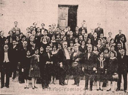 Φωτογραφικό τεκμήριο της «Αθηναϊκής Μαντολινάτας» (8 Μαΐου 1930) όταν συμμετείχε στις γιορτές για τη συμπλήρωση εκατό ετών από την απελευθέρωση της Ελλάδας. Δόθηκαν τότε, από την ορχήστρα και τη χορωδία της Μαντολινάτας, δύο θαυμάσιες πανηγυρικές συναυλίες υπό τη διεύθυνση του Νικολάου Λάβδα. Στη φωτογραφία δίπλα του ο βαθύφωνος Μιχαήλ Βλαχόπουλος.