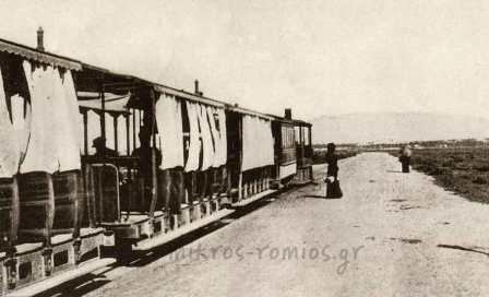 O «κωλοσούρτης», δηλαδή ο ατμοκίνητος τροχιόδρομος, συνέδεε το κέντρο των Αθήνων με το Νέο και το Παλαιό Φάληρο.