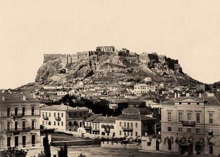 ΑΘΗΝΑ_1860 (1)