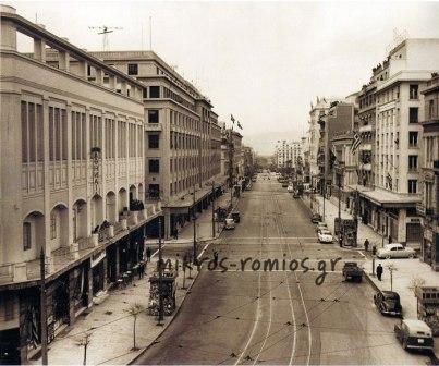 ΠΑΝΕΠΙΣΤΗΜΙΟΥ_1957