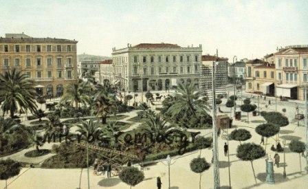 Πλατεία Ομονοίας. Τα «αδελφά μέγαρα» του ευεργέτη Ι. Μπάγκα.
