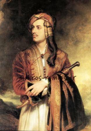 Ο Λόρδος Βύρων.