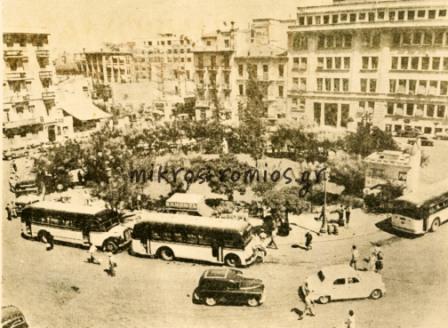 Η Πλατεία Κανιγγος τη δεκαετία του 1950.