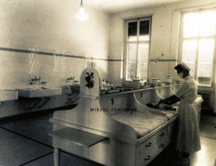 Θάλαμος φροντίδας των νεογνών (δεκαετία 1950).