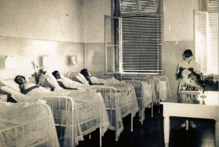 Θάλαμος νοσηλείας (1933).