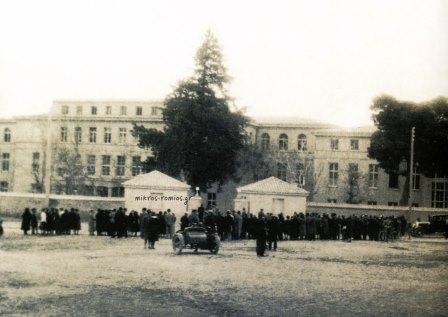 Φωτογραφία της ημέρας των επίσημων εγκαινίων του Μαιευτηρίου.