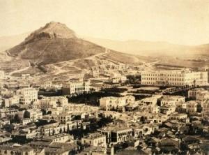 ΑΘΗΝΑ ΠΕΡΙΠΟΥ 1865