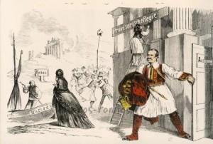 Γερμανική εφημερίδα της 2ας Νοεμβρίου 1862. Σε πρώτο πλάνο ο Όθων  κρατώντας στα χέρια του το στέμμα βαδίζει προς την προκυμαία όπου τον περιμένει η βασίλισσα Αμαλία για να επιβιβαστούν στη βάρκα. Πίσω αγωνιστές  και στρατιώτες συμφιλιώνονται και πανηγυρίζουν. Στο κυβερνείο κάποιος  αναρτά την πινακίδα «Προσωρινή Κυβέρνηση».