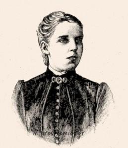 Η Μαίρη Βέμπερ.