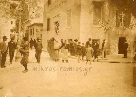 Η περιφορά της Γκαμήλας στους δρόμους των Αθηνών.