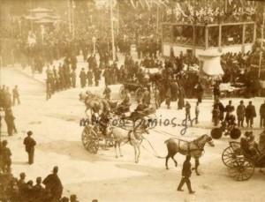 AΠΟΚΡΙΕΣ_1899