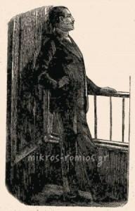Ο Μιχαήλ Μιμήκος στο χαγιάτι του σπιτιού του.
