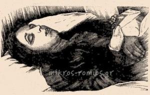 Η Μαίρη Βέμπερ στη νεκρική κλίνη.