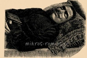 Ο Μιχαήλ Μιμήκος στη νεκρική κλίνη.